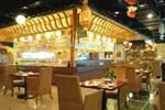 Отель Nan Ning Hotel Guangxi