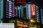 Отель Classy Hotel Erbil