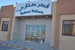 Отель Sahari Palace - Salwa