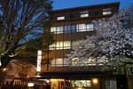 Отель Mutsumikan