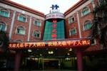 Отель Guangzhou Huazi Hotel