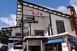 Отель Petit Hotel Yukikkoso