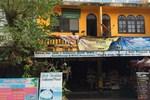 Гостевой дом Kiwi Orchid & PL Guesthouse