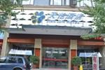 Guilin Tujia Sweetome Vacation Rentals (Yangshuo Tianlun Hotel)