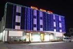 Отель Grand Metro Hotel