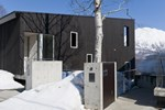Апартаменты Forest Estate