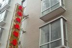 Guilin Ling Hong Express Hotel