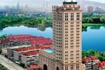Отель Ji Hua Hotel Jinan