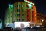 Апартаменты Al Thabit Hotel Apartment