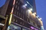 Отель Yoai Hotel