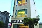 Отель Chi Heng Homestay