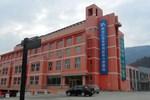 Отель Yabuli The Olympic Club