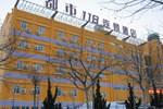 Отель Dushi 118 Hotel Yantai University