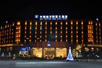 Отель Best Western Shine Glory Hotel Wuhu