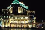 Отель Garden Hotel Dongguang