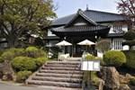 Отель Ginrinsou