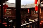 Отель He Mu Ju Inn
