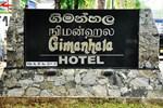Отель Gimanhala Hotel