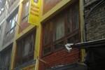 Гостевой дом Ajima Guest House