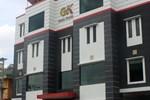 Отель Graha Kardopa Hotel & Convention Hall