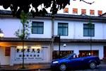 Хостел Dali Lao Shay Youth Hostel