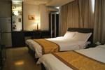 Апартаменты Nanjing Junlan Hotel Apartment