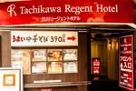 Отель Tachikawa Regent Hotel