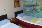 Отель Hotel Mudanya