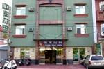 Хостел Fu Bin Hostel