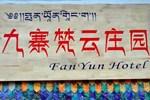 Отель Fan Yun Hotel