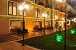 Отель Aygur Hotel