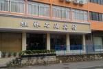 Shi You Hotel