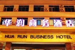 Отель Hua Run Business Hotel