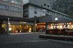 Отель Sounkyo Kankou Hotel