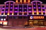 Отель Yiwu Landi Boutique Hotel