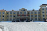 Отель Yabuli National Forest Park Hotel