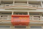 Гостевой дом Kim Loerng Guesthouse