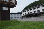 Отель Hotel Minenoyu