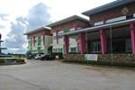 Отель Baan Ingna Resort Hotel