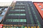 Отель Guangzhou Chen Long Hotel (Da Shi)