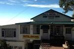 Отель Hotel Anchal