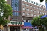Отель Greentree Hotel Ningxia Zhongwei Gulou East Street