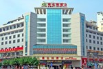 Отель Vienna Hotel Guilin Branch