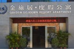 Golden Sojourn Resort Sanya