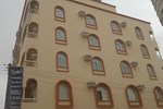 Апартаменты Beit Almurooj Hotel Apartment