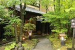Отель Ryokan Wakaba