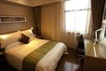Отель Yitel Jinan Baotu Spring