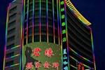 Отель Greentree Inn Shanghai Longwu Road Express Hotel