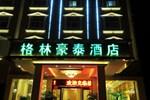 Отель Greentree Inn Fuzhou Jinshan Wanda Business Hotel
