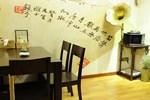 Апартаменты Fenghuang Poshan Inn